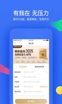 二手车之家7.8.2最新版手机APP免费下载