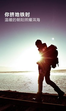 水印相机3.1.7.485最新版手机APP免费下载