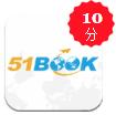 51Book商旅平台