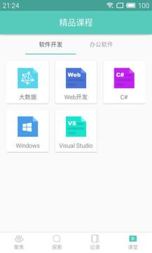 微软必应学堂