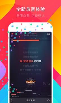 唱吧10.0.4最新版手机APP免费下载