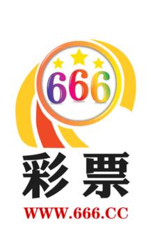 666彩票11选5
