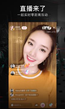 抖音短视频9.8.1最新版手机APP免费下载