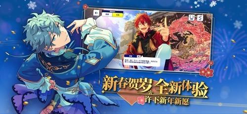 偶像梦幻祭2