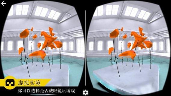 完美角度VR1.0