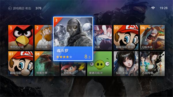 百度电视游戏1.4.0.1