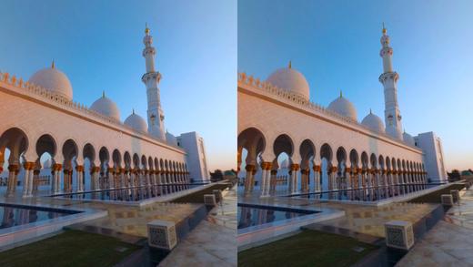 UAE VR1.0