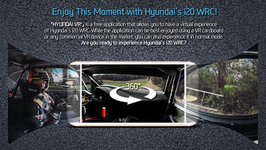 HYUNDAI VR+2.1