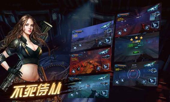 不死侍从VR1.0