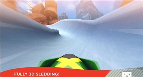 有舵雪橇1.0