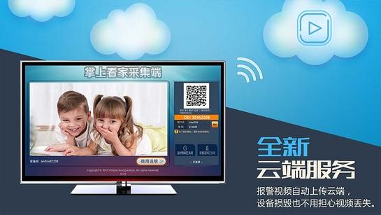 ipc a 620 中文 版