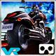 公路特技自行车骑士VR